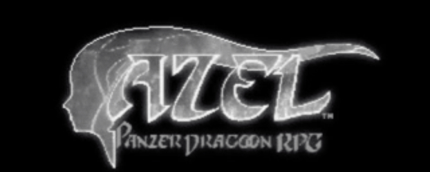 Panzer Dragoon Saga Official Trailers