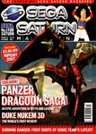 Sega Saturn Magazine (UK) Panzer Dragoon Extracted Pages
