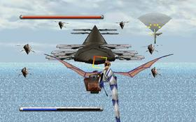 Panzer Dragoon PC Trial Version (2002)