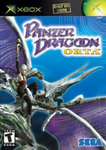 Panzer Dragoon Orta NTSC Version