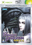 Panzer Dragoon Orta NTSC-J Version (Platinum Collection)
