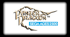 Sega Ages 2500 Series Vol. 27: Panzer Dragoon