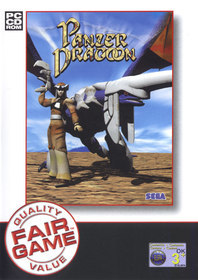Panzer Dragoon PC Conversion (2005 European Release)