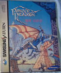 Panzer Dragoon Korean Version