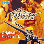 Panzer Dragoon (Original Soundtrack) Digital Version