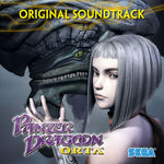 Panzer Dragoon Orta (Original Soundtrack) Digital Version