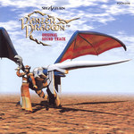 Panzer Dragoon Original Soundtrack