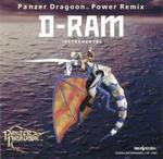 Panzer Dragoon Power Remix / D-RAM