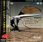 Panzer Dragoon SMF Music Data