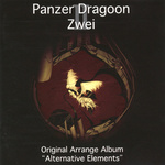 "Panzer Dragoon II Zwei Original Arrange Album ""Alternative Elements"""