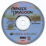 Panzer Dragoon Playable Preview (NTSC)
