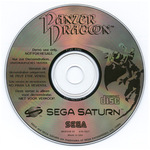 Panzer Dragoon Demo Disc (PAL)