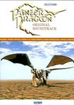 Panzer Dragoon Original Soundtrack (Book)