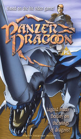 Panzer Dragoon Original Video Animation
