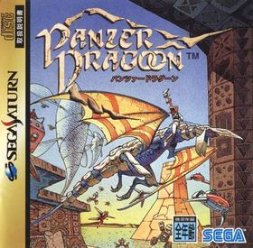 Panzer Dragoon NTSC-J Version