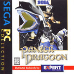 Panzer Dragoon PC Conversion (1997 US Release)