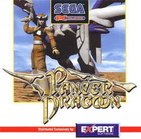 Panzer Dragoon PC Conversion (1999 UK Release)