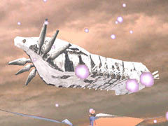 Shelcoof as seen in Panzer Dragoon Zwei.