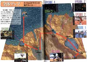 The Panzer Dragoon Map.