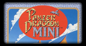 Panzer Dragoon Mini Sound Test - Track 9