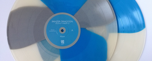 The Panzer Dragoon Vinyl is Now Available to Purchase