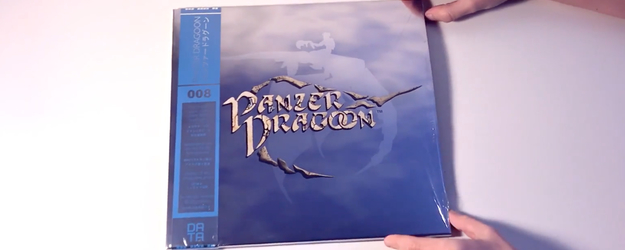Arunotaku TV's Video of DATA008: Panzer Dragoon