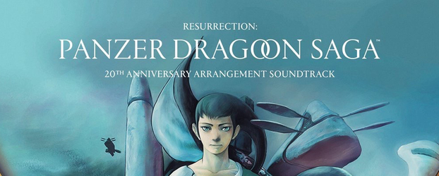 Brave Wave Announces New Panzer Dragoon Saga Album!