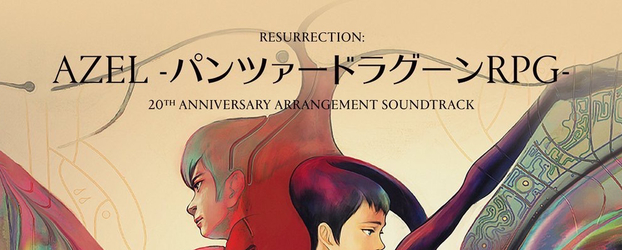 Pictures of the Panzer Dragoon Saga 20th Anniversary Arrangement Soundtrack