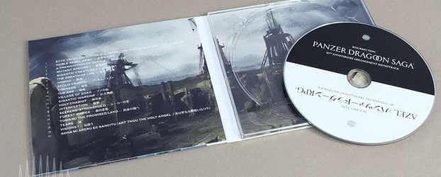 The Resurrection: Panzer Dragoon Saga 20th Anniversary Arrangement CD is Now Shipping Worldwide