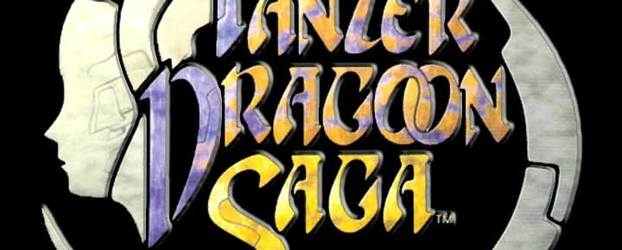 A New Way to Explore the Site: Browse By Your Favourite Panzer Dragoon Game