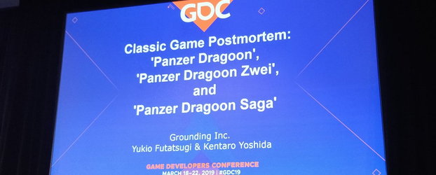 Panzer Dragoon Classic Game Postmortem at GDC 2019