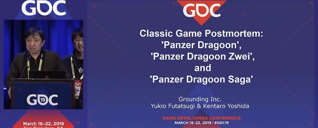 Panzer Dragoon Classic Game Postmortem at GDC 2019 Now Available on YouTube