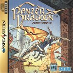 The Panzer Dragoon Remake Team Wants to Know If You'd Buy a Physical Copy of the Game