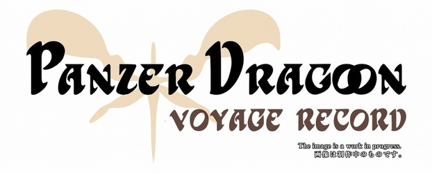 4Gamer Interviews Wildman Inc. about Panzer Dragoon Voyage Record