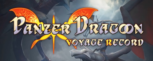 First Panzer Dragoon Voyage Record Trailer Revealed at Upload VR Showcase