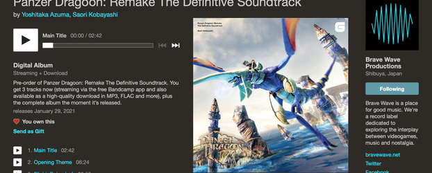 The Panzer Dragoon: Remake Soundtrack is Almost Here, Streaming Versions Confirmed