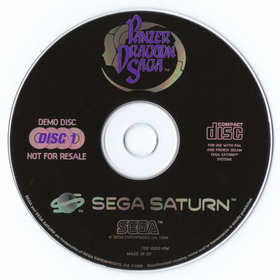 Panzer Dragoon Saga Demo Disc (PAL)