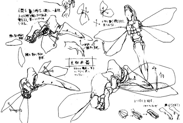 Panzer Dragoon Original Video Animation Creature 01