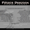 The Panzer Dragoon Academy Awards