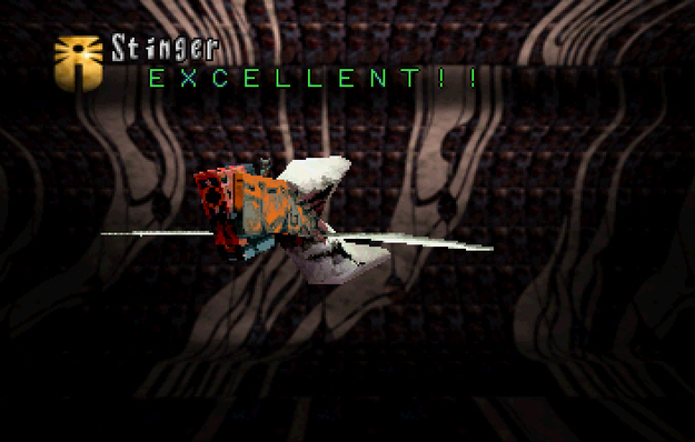 Panzer Dragoon Saga Data on Defeated Enemies Stinger Screenshot