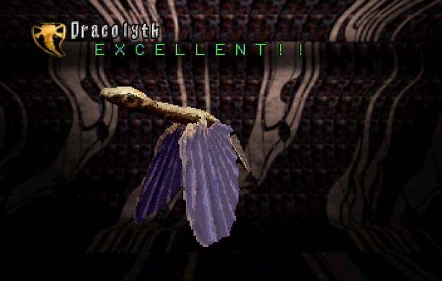 Panzer Dragoon Saga Data on Defeated Enemies Dracolyth Screenshot