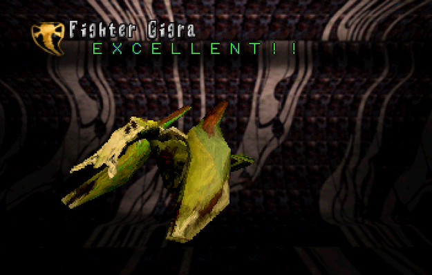 Panzer Dragoon Saga Data on Defeated Enemies Fighter Gigra Screenshot