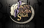 Panzer Dragoon Saga Title Screen (English)