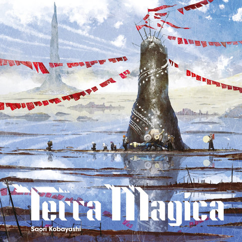 Terra Magica Digital Cover