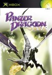 Panzer Dragoon Orta PAL Version Front Cover (Unreleased)