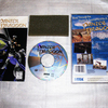 Panzer Dragoon NTSC Version