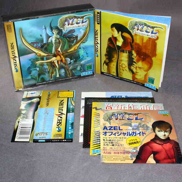 Azel: Panzer Dragoon RPG NTSC-J Version