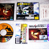 Panzer Dragoon II Zwei NTSC-J Version