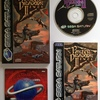 Panzer Dragoon II Zwei PAL Version