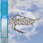 DATA008: Panzer Dragoon Online Store Picture (3 of 5)